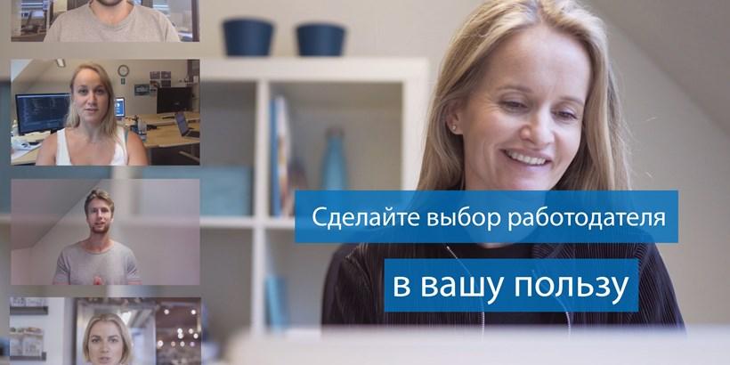 ru_candidate.jpg