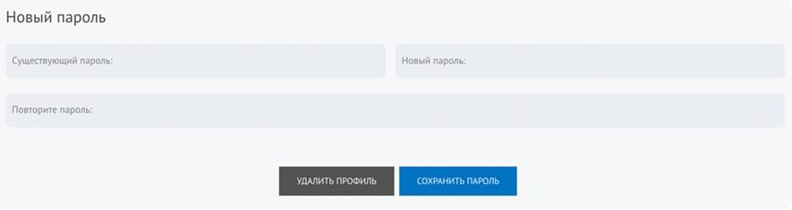 ru_newpassword.jpg