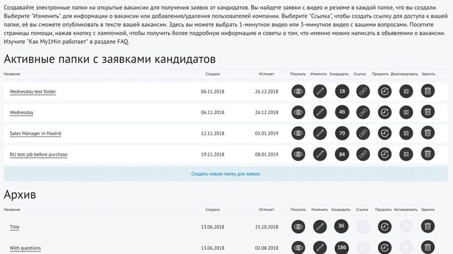 ru_panel.jpg