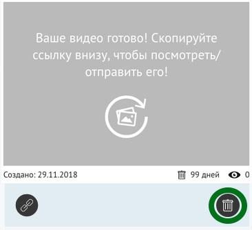 ru_recyclebin.jpg