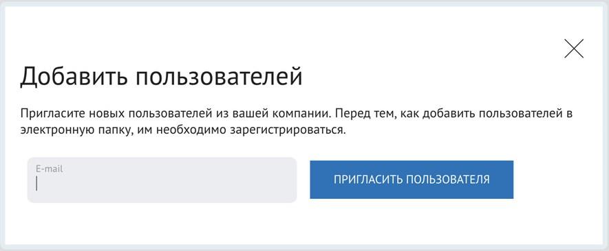 ru_users.jpg